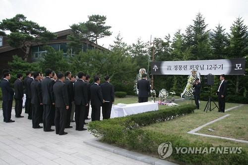 2015年に金剛山で開かれた追悼式の様子(現代峨山提供)=(聯合ニュース)