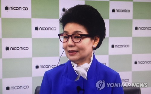 일본 동영상 사이트 출연한 박근령