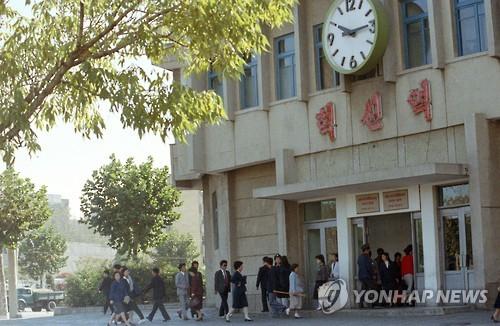 북한, 광복절부터 표준시 변경