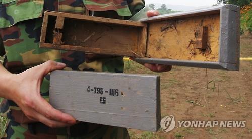 비무장지대 지뢰폭발사고는 '북한 목함지뢰가 원인'