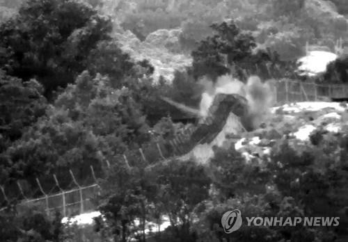 국방부, 비무장지대 지뢰폭발사고 영상 공개
