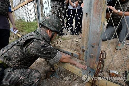 언론에 공개된 DMZ 지뢰폭발사고 현장
