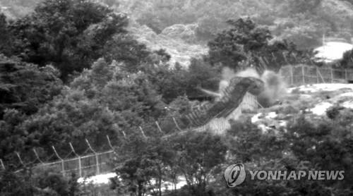 공개된 지뢰폭발 당시 영상