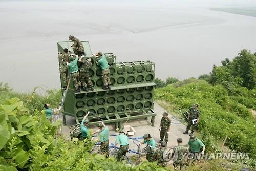 국방부,  대북 확성기 방송 재개