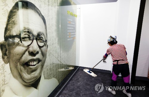 김구 선생도 물가폭등에 초과지출 걱정…임정 마지막 예산서
