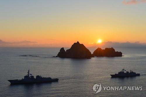 아베 정권 '다케시마의 날' 행사에 8년 연속 차관급 파견 방침