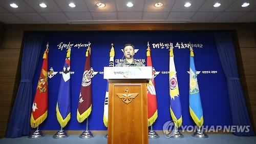 북한군 포격 도발 관련 브리핑