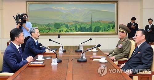 남북 고위급접촉 개최