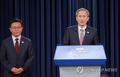 남북 공동합의문 발표하는 김관진 국가안보실장