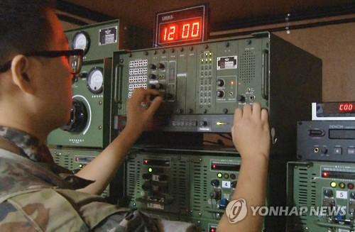 '첫 합의이행'…확성기 방송 중단
