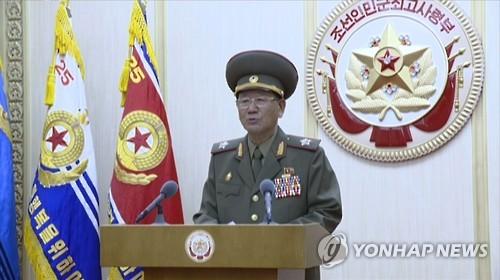 북한 황병서, 남북 고위급 접촉 결과 설명