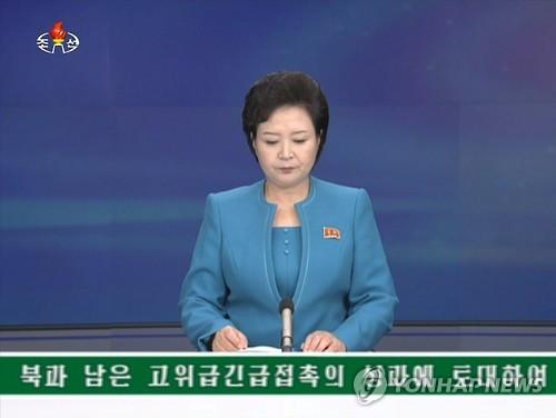 """북한 김양건 """"북남관계, 통일 지향 건설적 방향으로 나가야"""""""