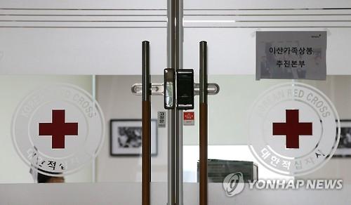 분주한 한적 남북교류팀