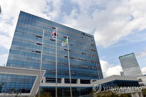 광해관리공단-코이카, 몽골 광해관리 법률안 입안 지원