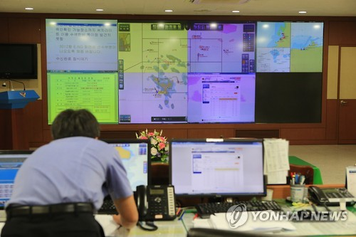 해경 상황실 [연합뉴스 자료 사진]