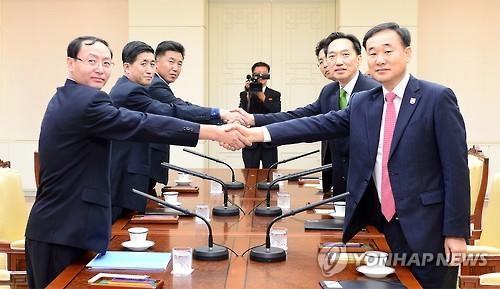 이산가족 상봉논의 남북 적십사 회담