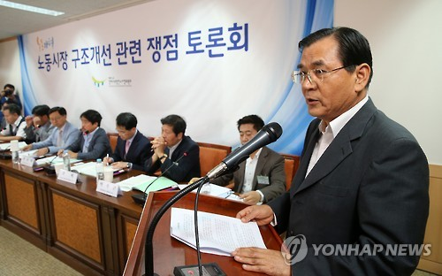 김대환, 노사정 쟁점토론회 개회사