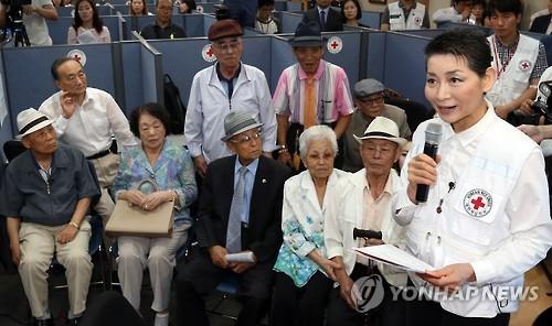 인사말 하는 김성주 대한적십자사 총재
