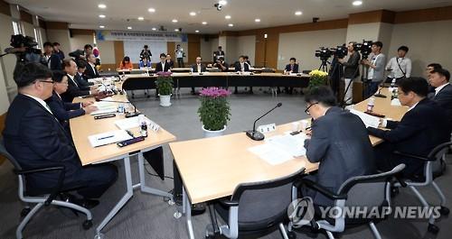 지방대학 및 지역균형인재 육성지원위원회 제4차 회의