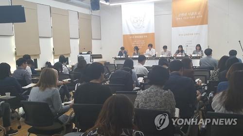 故 김현 문학평론가 25주기 포럼 '김현 비평의 역동성'