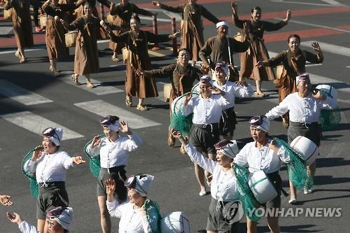 느영나영 모다들엉 서귀포 칠십리축제 30일 개막