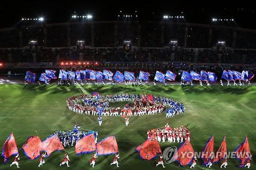 '축제의 시작'