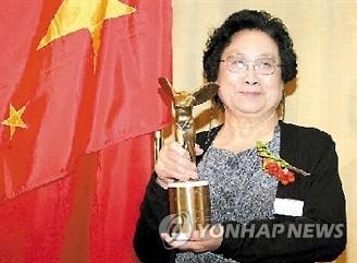 노벨생리의학상 공동수상자 중국의 투유유