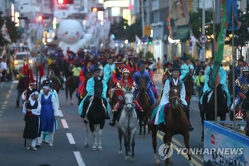 탐라문화제 거리 퍼레이드