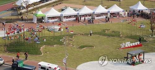 <세계군인체육> '세계 평화 광장'