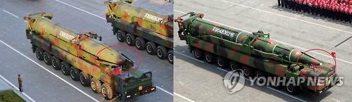 북한 2013년 공개 KN-08 미사일과 올해 미사일 비교