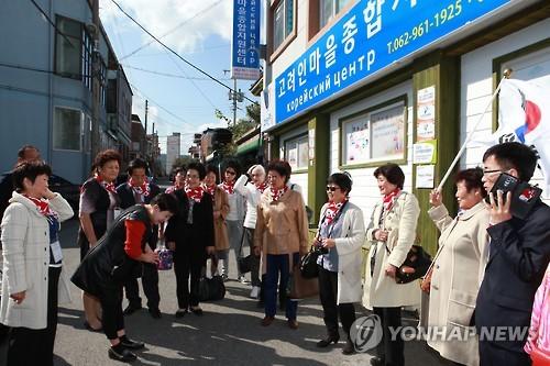 광주 방문한 고려인 후손들 [연합뉴스 자료사진]