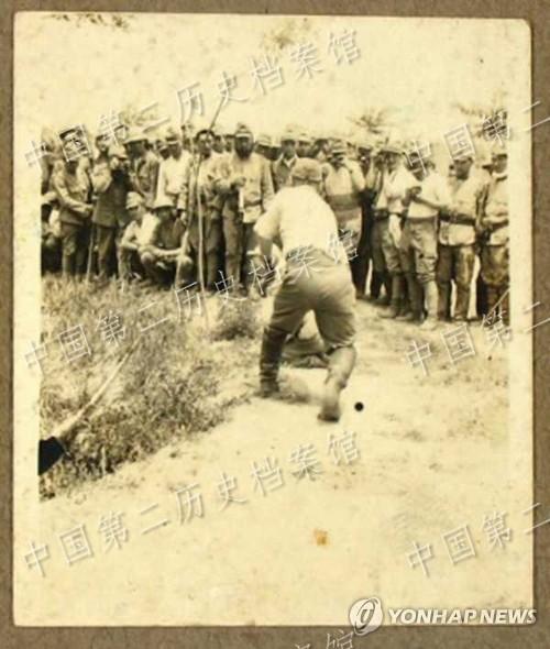 유네스코등재 '난징대학살' 자료에 中포로 참수사진 포함
