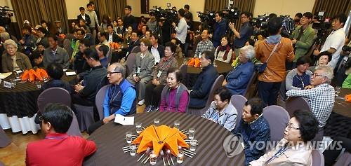 방북교육 참석한 상봉자들