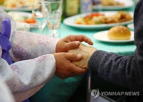 """""""건강하고 안전하게 만나세요"""" 이산가족 상봉 임시 119센터 운영"""