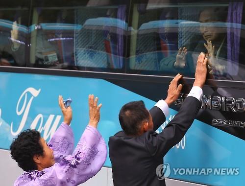 2015年10月に北朝鮮・金剛山で開催された離散家族再会行事で別れを惜しむ参加者=(聯合ニュース)