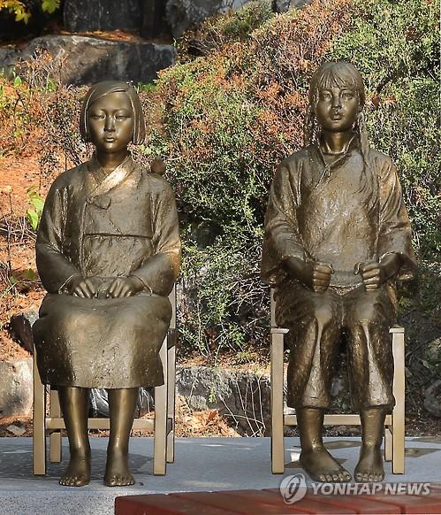 城北区の公園には韓中の芸術家により制作された少女像が建てられた=(聯合ニュース)