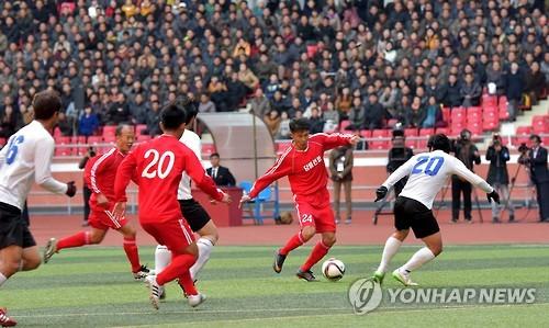 남북노동자통일축구대회 소식 북한 매체 보도