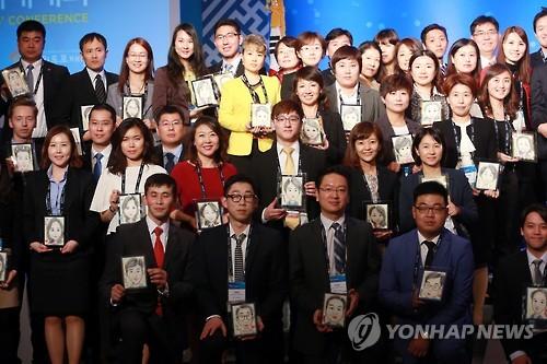 재외동포재단, 세계한인차세대대회 개최