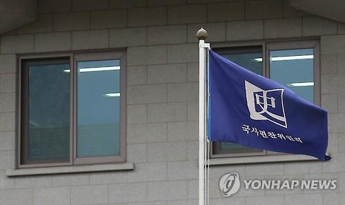 최몽룡 교수 사퇴, 국정 역사교과서 집필진 어떻게 되나?
