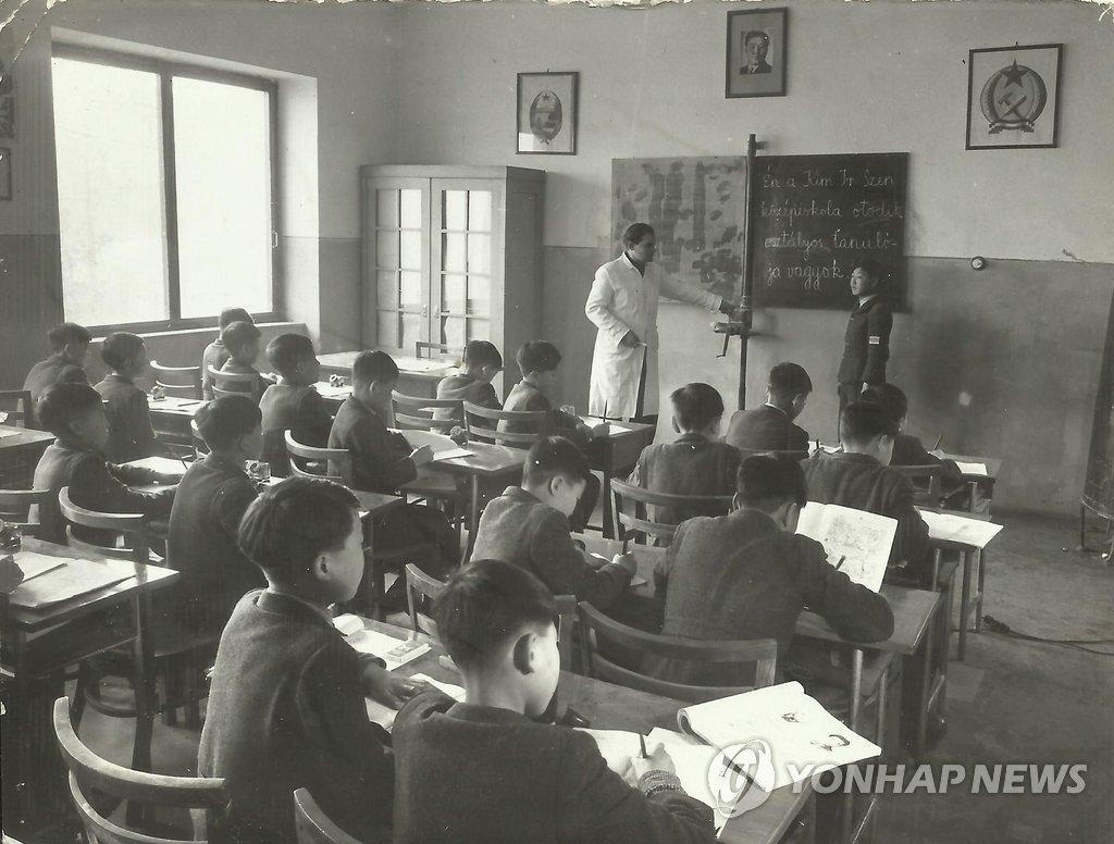 S헝가리 김일성초등학교