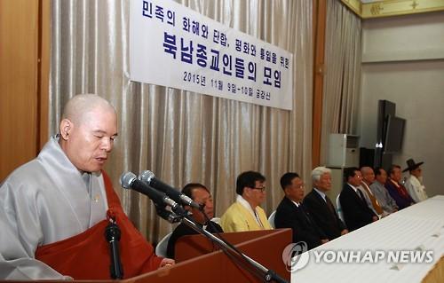 연설하는 자승 총무원장