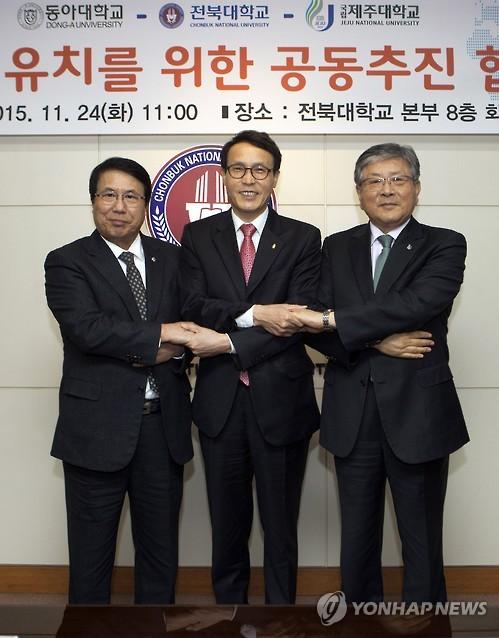 """전북대·동아대·제주대 """"약대 유치해 신약개발 할 약사 양성"""""""