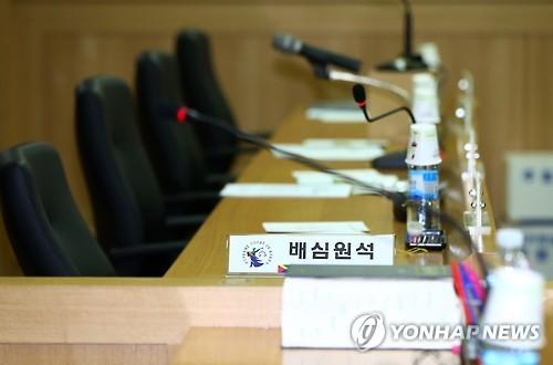 배심원석 [연합뉴스 자료 사진]