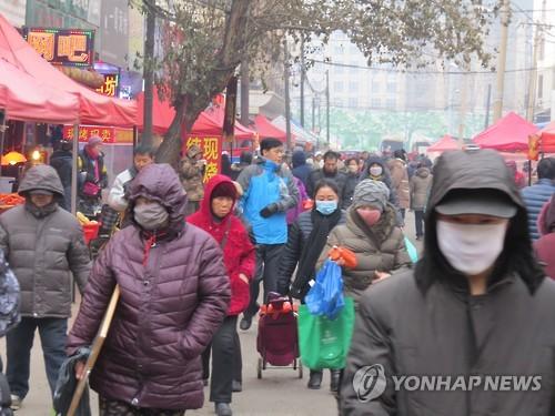 중국 도심 심각한 스모그