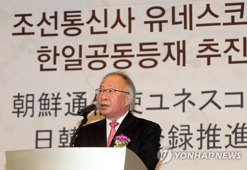 """""""조선통신사는 동아시아 평화구축에 기여"""""""