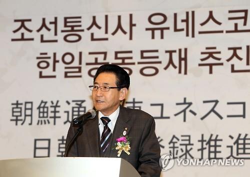 """""""2017년 성공적 등재 기원합니다"""""""
