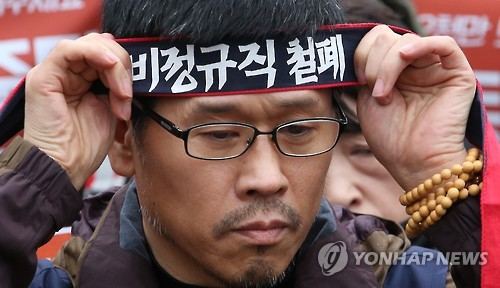 한상균 전 민주노총 위원장 [연합뉴스 자료사진]