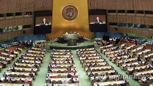 유엔총회 모습