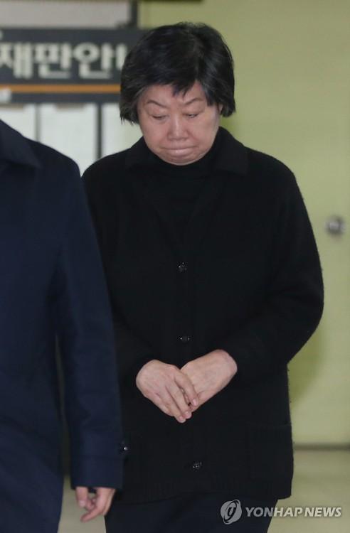 이혜경 전 동양그룹 부회장 [연합뉴스 자료사진]