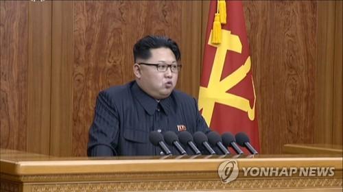 2016년 새해 신년사 발표하는 북한 김정은